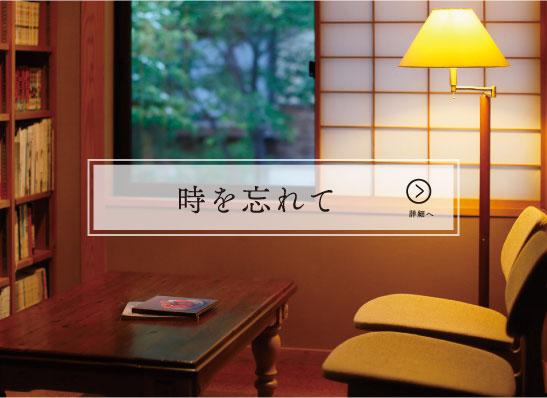 front-sugosu04